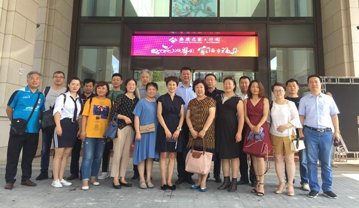 青岛市养老服务协会组团赴广州考察学习.jpg