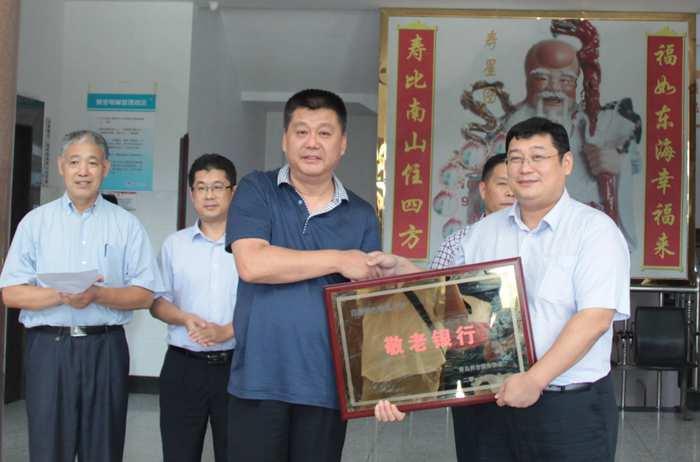 青岛市养老服务协会会长杨乃发,常务副会长李庆年,副会长臧少华,青岛