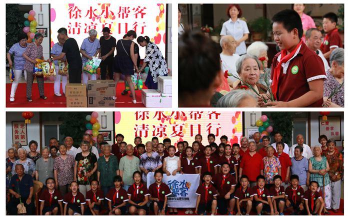 7月7日下午,徐水路小学五年级四班师生,家长一行50余人,来到李沧区